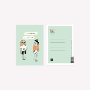 Postal 10x15 cm Pepita Sandwich Entrepeneur