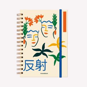 Cuaderno Anillado A5 Liso Agustina Basile Geishas