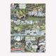 Puzzle 1000 Piezas Artistas Rompecabezas - Un Día Inolvidable x Liniers