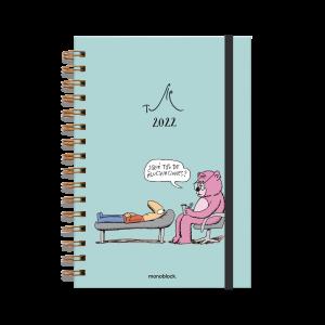 Agendas 2022 - Colección TUTE