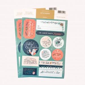 Pack x 5 Etiquetas para Regalo FELICES FIESTAS